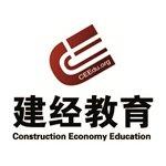 天津和平九大员考前辅导课程