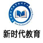 天津南开成考专升本精品课程