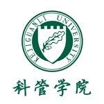 天津和平成人自考辅导课程