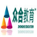 天津南开面授VIP系列课程