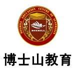 天津英语中级提高课程