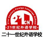 合肥日语0-N1级签约通关培训课程