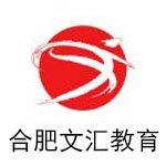 合肥郑州大学现代远程教育课程