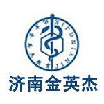 济南中西医医师资格考试辅导系列课程
