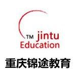 重庆GCT工程硕士在职研培训课程