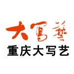 重庆3DMax效果图制作培训课程