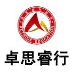 2017重庆基金从业考试培训课程