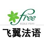 成都TCF/TEF考试冲刺课程