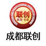 成都四川大学网教学历培训课程