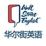 青岛高级英语精品培训课程