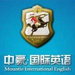 青岛出国面签英语精品课程