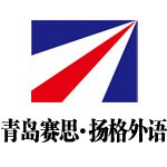 青岛全日制英语基础提升班