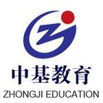青岛西安电子科技大学成考网络课程