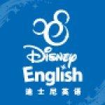 苏州迪士尼英语