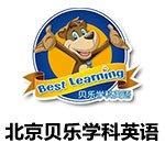 北京3-6岁科技/动物世界探索营