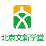 2017北京高一1对1个性化课外辅导课程