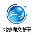 北京396经济类联考培训网课
