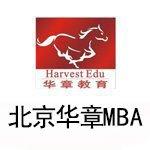 北京管理类联考提前面试课程