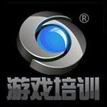 2017北京网络游戏强化课程