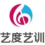 北京声乐集体小班培训课程