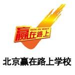 北京计算机软考培训课程