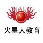 2017北京网页设计一年制大专课程
