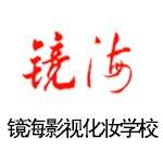 2017北京影楼新娘就业三个月课程
