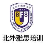 北京托福周末技巧班课程