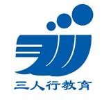 北京2014考研专业课高端辅导课程