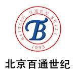 北京海淀区中西医助理医师速成网课