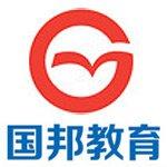 北京海淀区高三年级培训课程