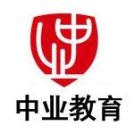 北京西城区注册安全工程师培训课程