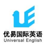 留学英语在线学习网络课程