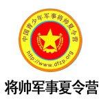 2017北京25天精英将帅成长训练营