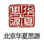 2017北京私人心理顾问职业技能远程课程