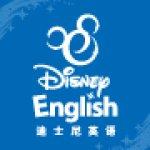 上海迪士尼少儿英语(龙之梦中心)