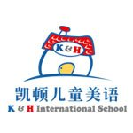 2017上海2.5-3岁幼儿美语唱诵课程