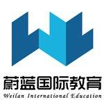上海——华东政法大学金融管理自考本科课