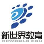 上海——华理工《商务管理》自考系列课程