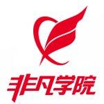 2017上海网站开发工程师课程
