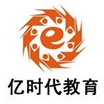 2017上海动态网站制作培训课程