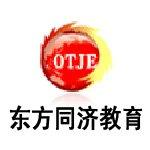 2017上海建筑安全员考试辅导课程