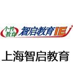 2017上海高考考前冲刺课程