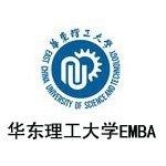 上海EMBA高级工商管理硕士项目