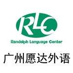 2017广州外教口语教学小班课