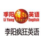 2017广州高考英语精品辅导课程
