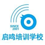 2017广州国家保育员资格认证培训课程