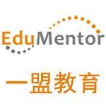2017广州职场精英口语课程