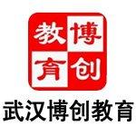 武汉国家招标师精品取证课程