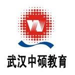 武汉华中师大成人教育网课课程